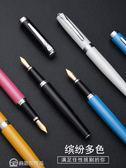 鋼筆 英雄鋼筆3820學生鋼筆官方正品小學生練字專用鋼筆書法鋼 【美斯特精品】