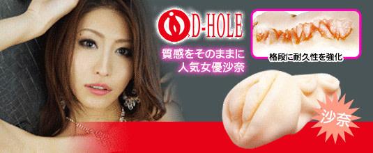 imake-hotbillboard-e539xf4x0535x0220_m.jpg