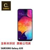 Samsung Galaxy A50 空機 板橋實體店面 【吉盈數位商城】