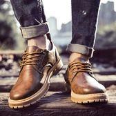 英倫大頭皮鞋工裝鞋子男士休閒鞋低筒復古馬丁鞋男鞋秋季潮   小時光生活館