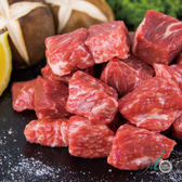 日本和牛 北海道白老牛 骰子肉(300g±10%)
