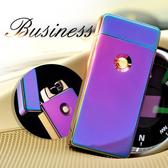炫彩 電弧打火機 中邦 免運 現貨 USB打火機 充電 脈衝 防風 金屬 創意 個性 男  電子點煙器  A0010
