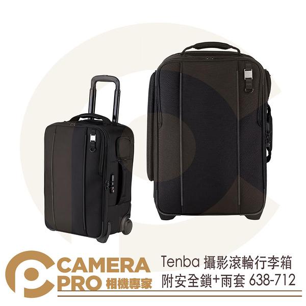◎相機專家◎ Tenba Roadie Roller 21 攝影滾輪行李箱 附安全鎖+雨套 黑色 638-712 公司貨