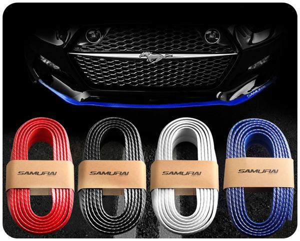 SAMURAI【前保桿防撞條碳纖維款】2.5米加厚款 車用保險桿保護條 車載卡夢空力套件前下巴