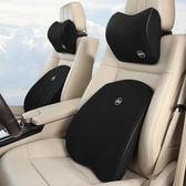 汽車頭枕一對車用靠枕車上座椅護頸枕車載枕頭