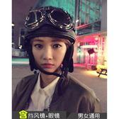 哈雷頭盔女 夏季輕便式半盔 電動車半覆式頭盔可愛機車四季頭盔男