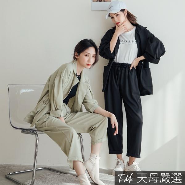 【天母嚴選】兩件式!率性翻領口袋西裝外套+反摺直筒西裝褲(共二色)