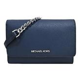 【南紡購物中心】MICHAEL KORS JET SET鏈帶防刮兩用手拿/斜背包-深藍