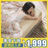 【夏日限時特賣】激安價$1999!天絲 被套床包組-雙人/ 加大【3款任選】 翔仔居家  天絲