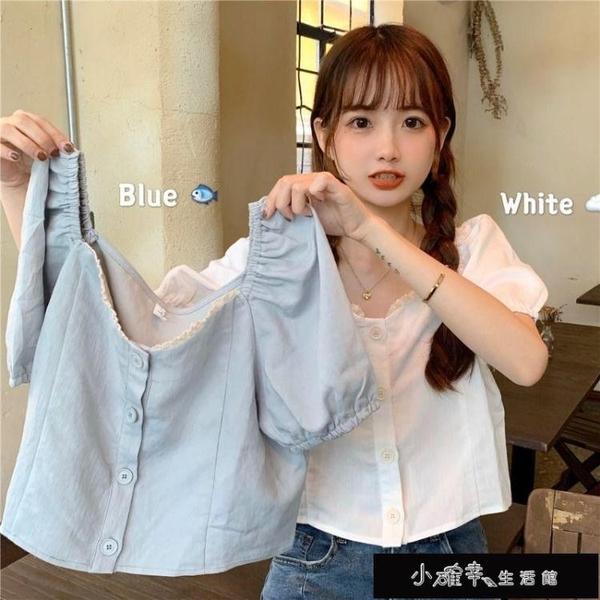 小眾設計感上衣法式短袖女夏季韓版寬鬆v領白色泡泡袖短款襯【全館免運】