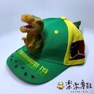 【樂樂童鞋】立體恐龍親子帽 H016 - 親子帽 太陽帽 造型帽 表演帽 小孩配件 棒球帽