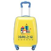 16寸蛋形兒童拉桿箱旅行箱拖箱定做logo圖案18萬向輪