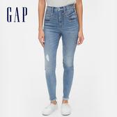 Gap女裝時尚做舊破洞牛仔褲547168-中度靛藍