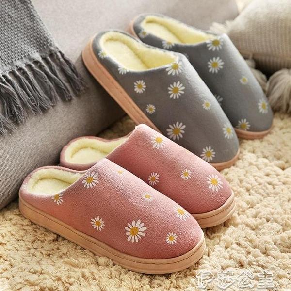 棉拖鞋 秋冬季情侶棉拖鞋女可愛韓版家居室內包跟保暖男女拖鞋情侶棉拖鞋 伊莎公主