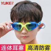 兒童泳鏡 男童透明高清防水防霧大框游泳眼鏡戴耳塞寶寶游泳裝備 英雄聯盟