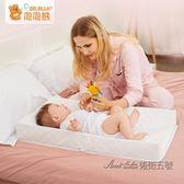 泡泡熊三邊尿布臺嬰兒護理臺床上寶寶按摩撫觸新生兒操作臺床中床 後街五號