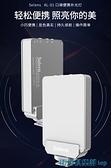 攝影燈 Selens AL-01 阿拉丁LED攝影補光燈便攜迷你小型單反相機手持戶外 野外