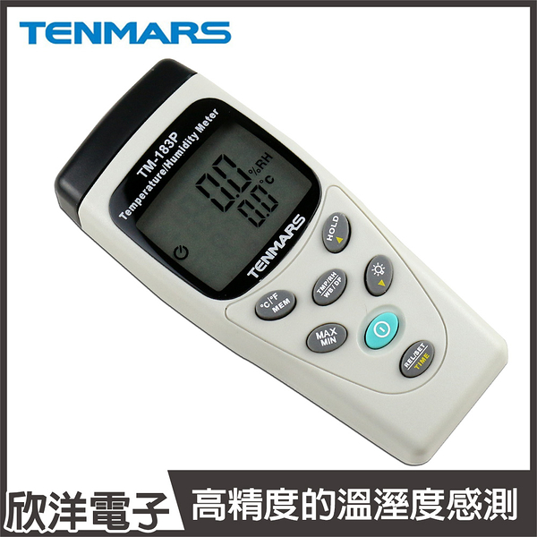 TENMARS 泰瑪斯 數位溫溼度計 (TM-183P) 溫度/濕度值