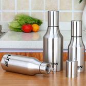 304不銹鋼油壺 防漏油瓶 醬油瓶歐式創意日本醋瓶調味瓶廚房用品【好康八八折優惠一天】