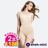 【ohoh-mini】時尚平口曲線回復褲(二件1180)