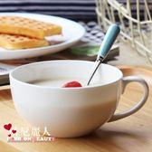 帶蓋牛奶杯燕麥碗麥片杯陶瓷早餐杯大容量帶把可愛水杯骨瓷杯 全店88折特惠