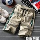 夏季褲子男韓版潮流五分褲胖子寬鬆短褲大碼七分中褲男純棉沙灘褲 自由角落