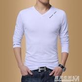 秋季男士長袖T恤V領修身打底衫韓版潮流連帽T恤上衣服男裝體恤衛生衣男 雙十二全館免運
