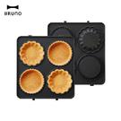 BRUNO BOE043 專用 蛋塔烤盤...
