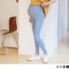 《MA0407》涼感坑條紋高彈力孕婦內搭褲 OrangeBear