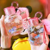 水杯  日系卡通可愛小清新透明簡約玻璃杯手提學生便攜小巧迷你隨手水杯