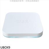 安博盒子【UBOX9】第九代X11電視盒