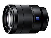 【震博】Sony Vario-Tessar T* FE 24-70mm F4 ZA OSS (分期0利率);送UV鏡、吹球