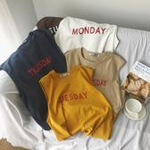 夏季男士印花無袖T恤韓情侶學生運動潮背心【聚寶屋】