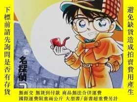 二手書博民逛書店《名偵探柯南》英文原版漫畫罕見Case Closed Vol 第1卷Y177420 青山剛昌,Gosho Ao