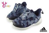 adidas FortaRun AC I 慢跑鞋 小童 透氣 迷彩 寶寶運動鞋 Q9309#藍色◆OSOME奧森童鞋
