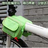 自行車包前梁包馬鞍包車前包騎行包山地車裝備配件上管包 阿卡娜