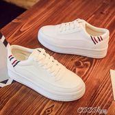 小白鞋  春秋季百搭基礎小白鞋街拍學生鞋韓版白色帆布鞋厚底板鞋休閒女鞋    coco衣巷