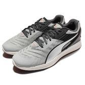 【六折特賣】Puma 慢跑鞋 Ignite V2 銀灰白 運動鞋 避震 男鞋【PUMP306】 18861104