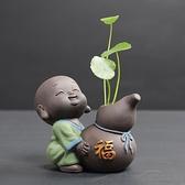 茶寵擺件 陶瓷彩砂小和尚水培花盆擺件茶盤茶寵花器可愛花瓶養花桌面花寵