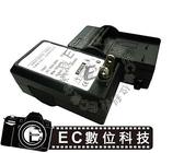 【EC數位】Olympus FE5000 u7040 TG320 VR330 專用 LI40B LI-42B 充電器