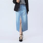 Victoria 性感前岔鬚邊單寧長裙-中藍-V9008674