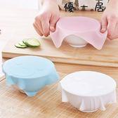 食品級硅膠保鮮蓋多用途保鮮膜蓋密封蓋Y-0594