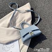 法國小眾質感小包包女2021新款潮 b家鱷魚紋沙漏包高級感斜背洋氣  雲朵 上新