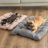 寵物墊 寵物狗狗窩墊泰迪法斗柯基春款加厚變形墊子睡覺用沙發多用睡墊【快速出貨八折下殺】