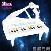 寶麗兒童電子琴帶麥克風初學入門寶寶小鋼琴女孩音樂8玩具3-6歲12WD 至簡元素