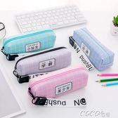 筆袋  小清新簡約可愛小仙女筆袋 女大容量創意手提文具袋 學霸學生文具 新品