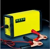 電瓶充電器12V20AH摩托車機車電瓶反接短路保護電量顯示充電器蓄電池