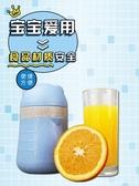 手搖榨汁機手動榨汁機手搖家用水果小型便攜式榨汁杯橙子簡易迷你擠壓橙汁器提拉米蘇