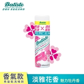 Batiste 秀髮乾洗噴劑-淡雅花香 50ml