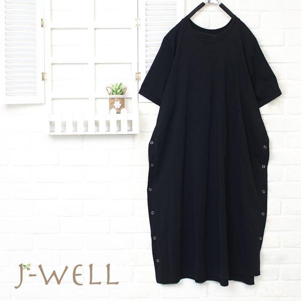 J-WELL 釦開岔長版T 8J1510